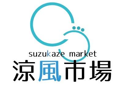 涼風市場 ロゴ