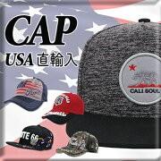 キャップ(帽子)