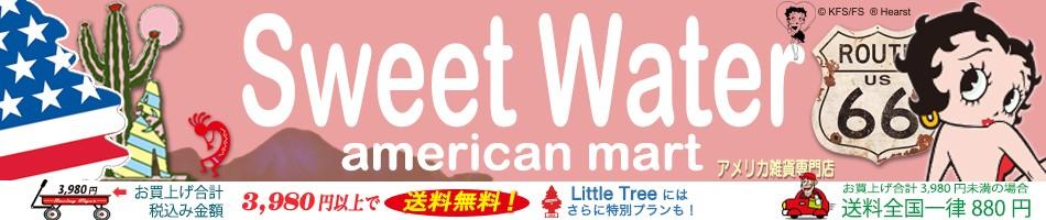 sweet water american mart
