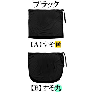 履くだけ カンタン 重ね着 腹巻 レイヤード メンズ 付け裾 フェイクレイヤード レイヤード風  腰巻き メンズスカート サイドスリット f610-625|swan-hoseki|08