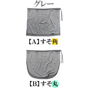 履くだけ カンタン 重ね着 腹巻 レイヤード メンズ 付け裾 フェイクレイヤード レイヤード風  腰巻き メンズスカート サイドスリット f610-625|swan-hoseki|09