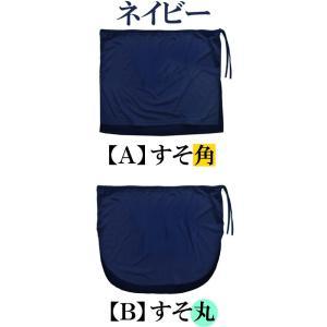 履くだけ カンタン 重ね着 腹巻 レイヤード メンズ 付け裾 フェイクレイヤード レイヤード風  腰巻き メンズスカート サイドスリット f610-625|swan-hoseki|10