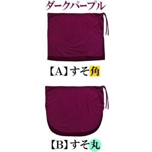 履くだけ カンタン 重ね着 腹巻 レイヤード メンズ 付け裾 フェイクレイヤード レイヤード風  腰巻き メンズスカート サイドスリット f610-625|swan-hoseki|12