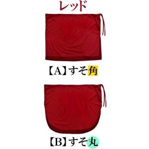 履くだけ カンタン 重ね着 腹巻 レイヤード メンズ 付け裾 フェイクレイヤード レイヤード風  腰巻き メンズスカート サイドスリット f610-625|swan-hoseki|11