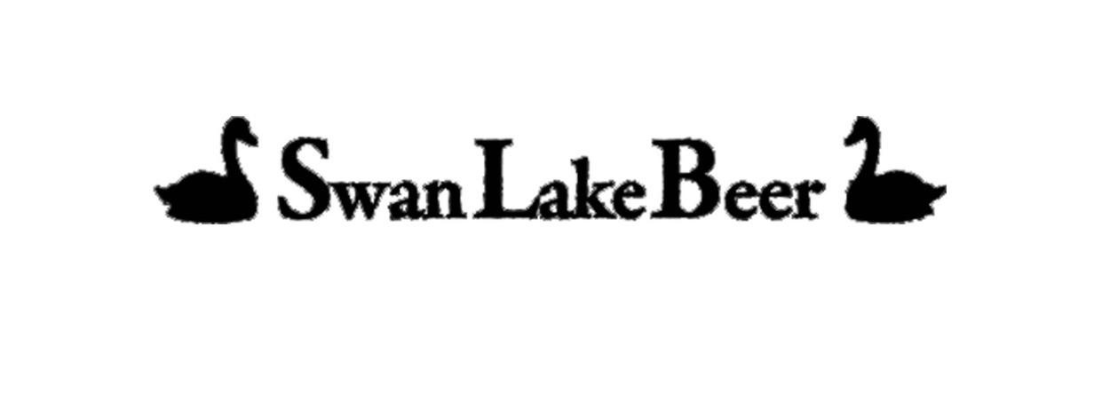 地ビールのSwanlakeBeer ロゴ