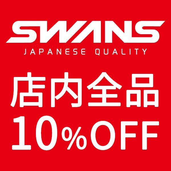 SWANS STORE Web Yahoo!店 【全品10%OFF】 クーポン