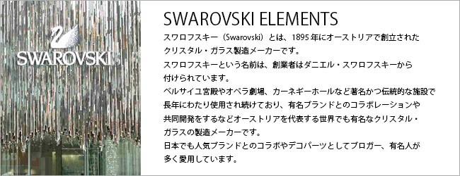 スワロフスキー デコミラー カメリア 両面ミラー 携帯