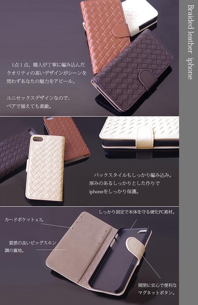 二つ折り メッシュレザー iphone6ケース