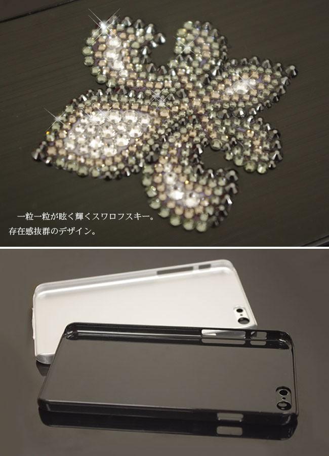 iphone6 ケース 百合の紋章