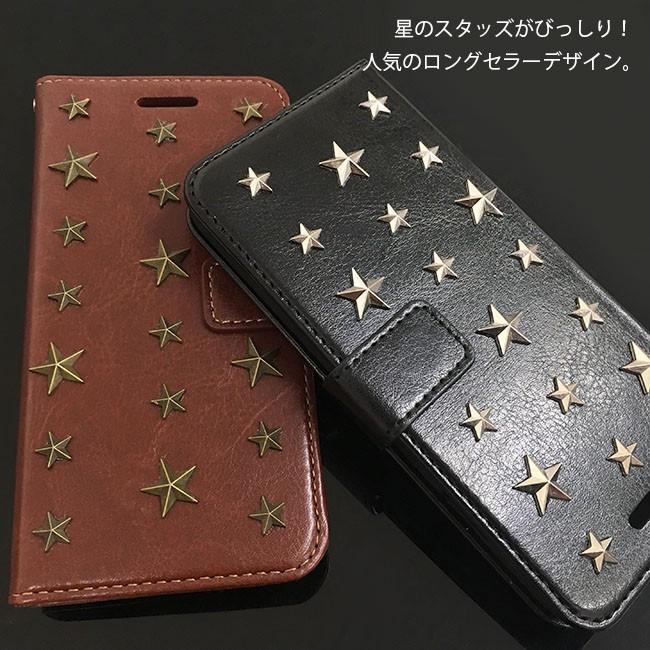 iphone6/SE ケース 手帳型 pu レザー 星 スタッズ カバー