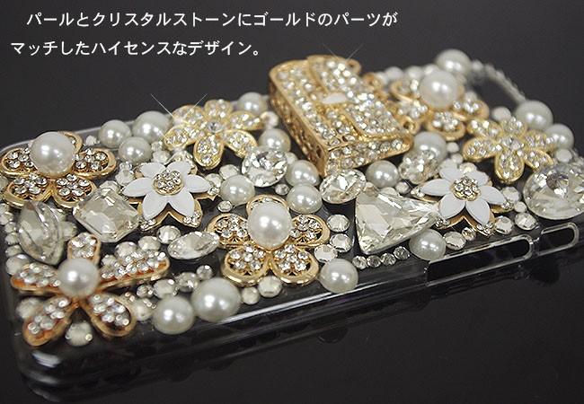 iphone6カバー クリスタル リップ ブロック チェック アイフォン6カバー キラキラ
