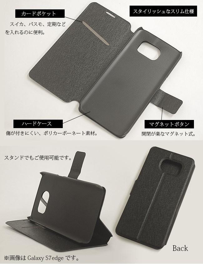 iphone6 ケース レザー