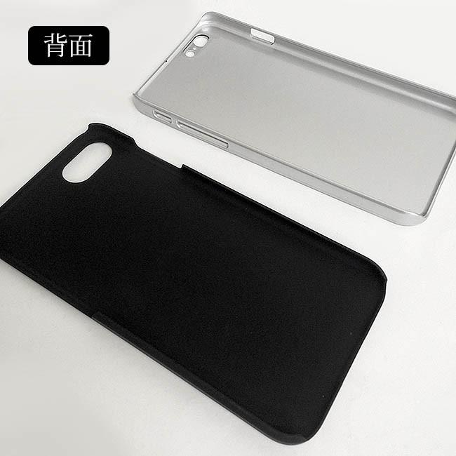 iphone7 ケース レザー