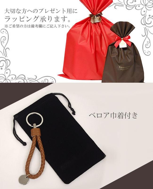 二つ折りメッシュレザー iphone6ケース