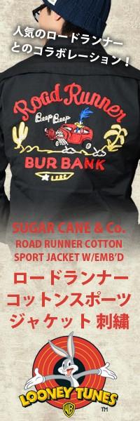 ロードランナー コットン スポーツ ジャケット