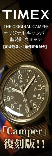 オリジナル キャンパー 腕時計