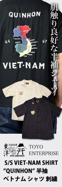 半袖 ベトナム シャツ 刺繍