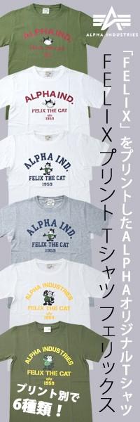 FELIX プリント Tシャツ