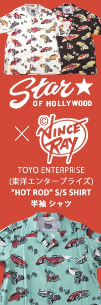 TAR OF HOLLYWOOD × VINCERAY HOT ROD