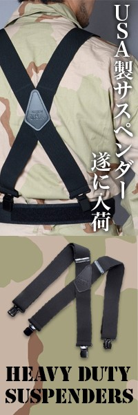 MILITARY GOODS(ミリタリーグッズ) ヘヴィー デューティ サスペンダー HEAVY DUTY SUSPENDERS