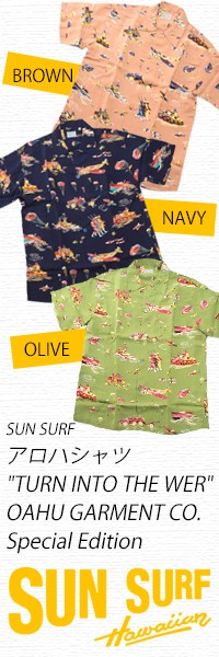 SUN SURF(サンサーフ) アロハシャツ TURN INTO THE WER OAHU GARMENT CO. Special Edition SS37576