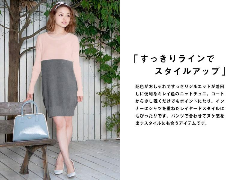マタニティ 授乳服 ドレス フォーマル チリメン×サテンコンビ バイカラー