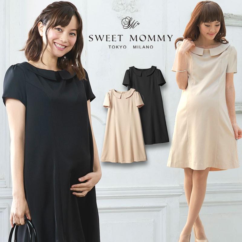 マタニティ 授乳服 ワンピース フォーマル 襟2WAY Aラインドレス