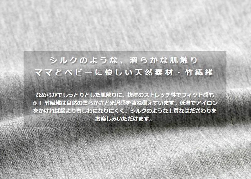 竹繊維 ラウンドネックシンプルロングタンクトップ