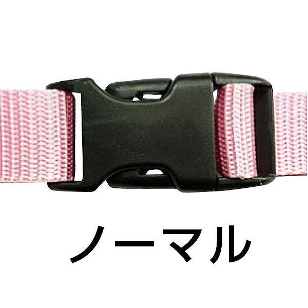 日本製 バッグチェスト選べる3種類+20色 チェストストラップ 付け方 フロントストラップ 笛 子供 大人 リュック ひも ずり落ち防止 ずり落ち チェストベルト|sweetasia|14