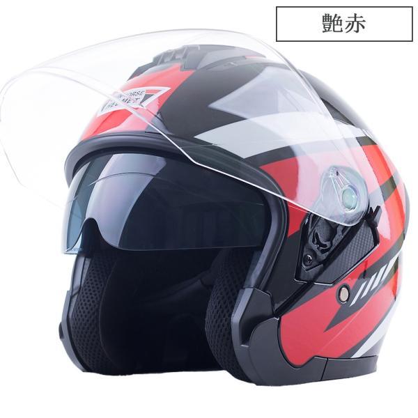 バイクヘルメット ジェット ヘルメット サングラス付き 軽量 Bike Helmet 四季通用 半帽 カッコいいヘルメット 防風防雨メット おしゃれなバイクヘルメット|sweetpeace|19