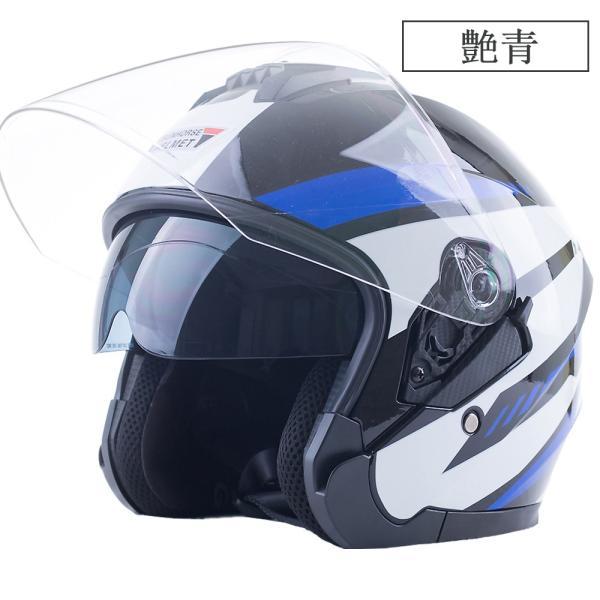 バイクヘルメット ジェット ヘルメット サングラス付き 軽量 Bike Helmet 四季通用 半帽 カッコいいヘルメット 防風防雨メット おしゃれなバイクヘルメット|sweetpeace|20