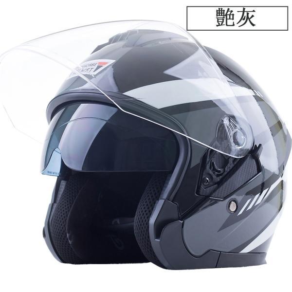 バイクヘルメット ジェット ヘルメット サングラス付き 軽量 Bike Helmet 四季通用 半帽 カッコいいヘルメット 防風防雨メット おしゃれなバイクヘルメット|sweetpeace|21