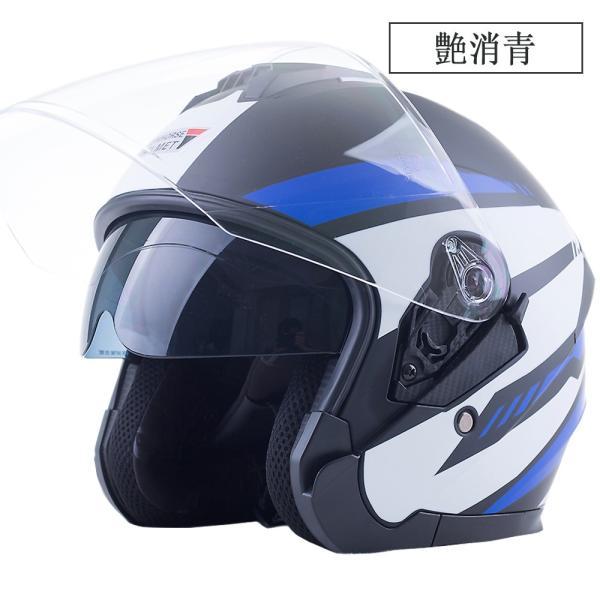 バイクヘルメット ジェット ヘルメット サングラス付き 軽量 Bike Helmet 四季通用 半帽 カッコいいヘルメット 防風防雨メット おしゃれなバイクヘルメット|sweetpeace|17