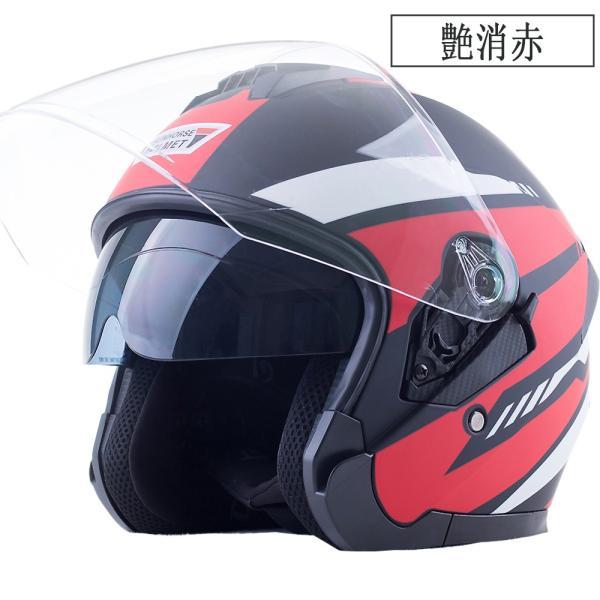 バイクヘルメット ジェット ヘルメット サングラス付き 軽量 Bike Helmet 四季通用 半帽 カッコいいヘルメット 防風防雨メット おしゃれなバイクヘルメット|sweetpeace|26