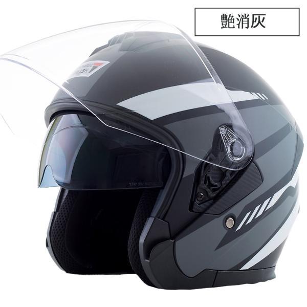 バイクヘルメット ジェット ヘルメット サングラス付き 軽量 Bike Helmet 四季通用 半帽 カッコいいヘルメット 防風防雨メット おしゃれなバイクヘルメット|sweetpeace|18