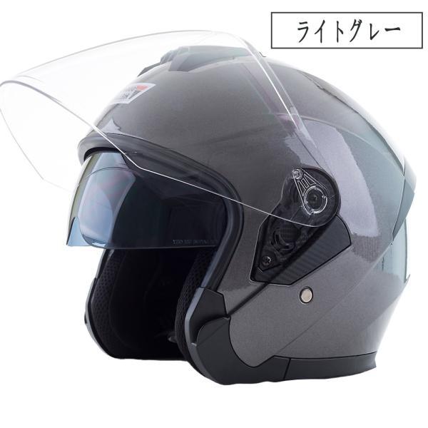 バイクヘルメット ジェット ヘルメット サングラス付き 軽量 Bike Helmet 四季通用 半帽 カッコいいヘルメット 防風防雨メット おしゃれなバイクヘルメット|sweetpeace|25