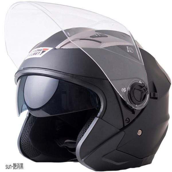 ジェットバイクヘルメット 軽量 バイクヘルメット 四季通用 Bike Helmet 多色選択可  内側可動式サングラス付き 大人気|sweetpeace|28