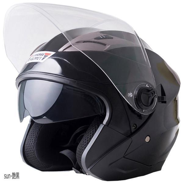 ジェットバイクヘルメット 軽量 バイクヘルメット 四季通用 Bike Helmet 多色選択可  内側可動式サングラス付き 大人気|sweetpeace|29