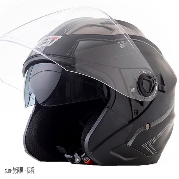 ジェットバイクヘルメット 軽量 バイクヘルメット 四季通用 Bike Helmet 多色選択可  内側可動式サングラス付き 大人気|sweetpeace|27