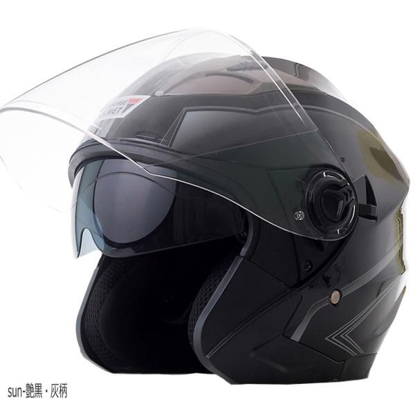 ジェットバイクヘルメット 軽量 バイクヘルメット 四季通用 Bike Helmet 多色選択可  内側可動式サングラス付き 大人気|sweetpeace|24