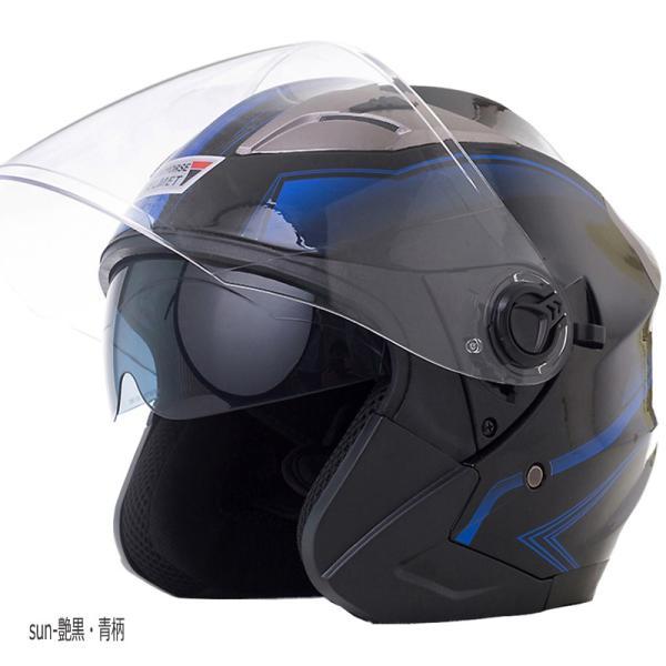 ジェットバイクヘルメット 軽量 バイクヘルメット 四季通用 Bike Helmet 多色選択可  内側可動式サングラス付き 大人気|sweetpeace|23