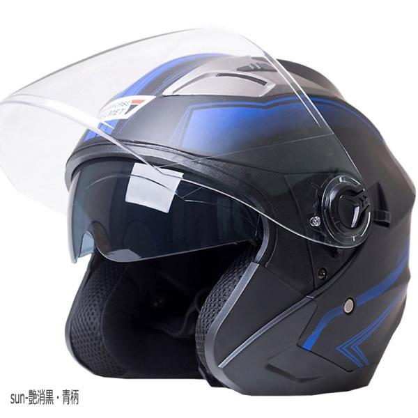 ジェットバイクヘルメット 軽量 バイクヘルメット 四季通用 Bike Helmet 多色選択可  内側可動式サングラス付き 大人気|sweetpeace|26