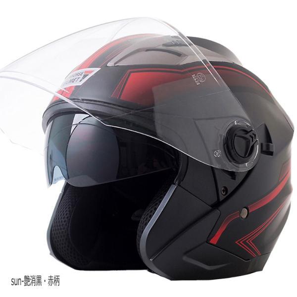 ジェットバイクヘルメット 軽量 バイクヘルメット 四季通用 Bike Helmet 多色選択可  内側可動式サングラス付き 大人気|sweetpeace|25