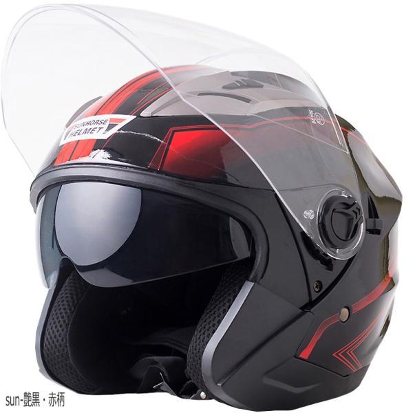ジェットバイクヘルメット 軽量 バイクヘルメット 四季通用 Bike Helmet 多色選択可  内側可動式サングラス付き 大人気|sweetpeace|22