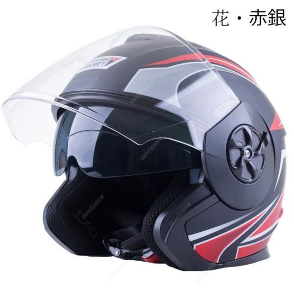 バイクヘルメット ジェットヘルメット バイクヘルメット ジェット BikeHelmet 軽量|sweetpeace|18