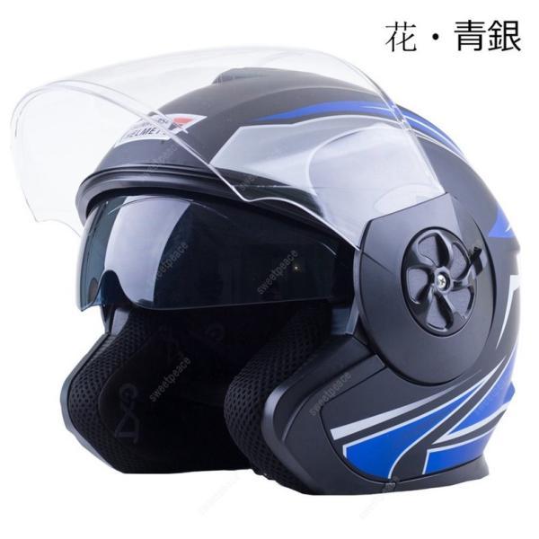 バイクヘルメット ジェットヘルメット バイクヘルメット ジェット BikeHelmet 軽量|sweetpeace|19