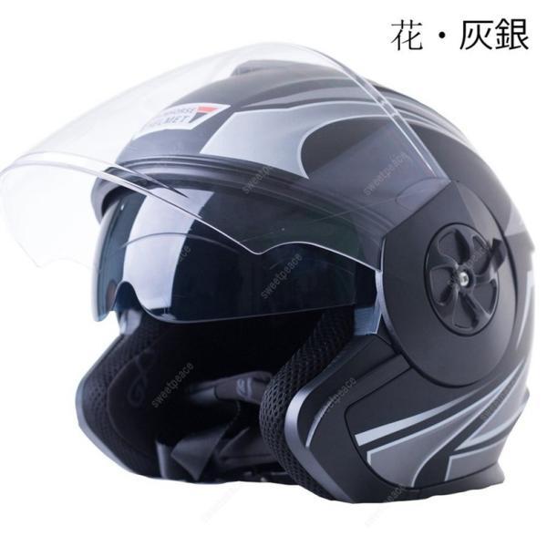 バイクヘルメット ジェットヘルメット バイクヘルメット ジェット BikeHelmet 軽量|sweetpeace|20