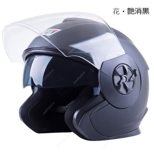 バイクヘルメット ジェットヘルメット バイクヘルメット ジェット BikeHelmet 軽量|sweetpeace|23