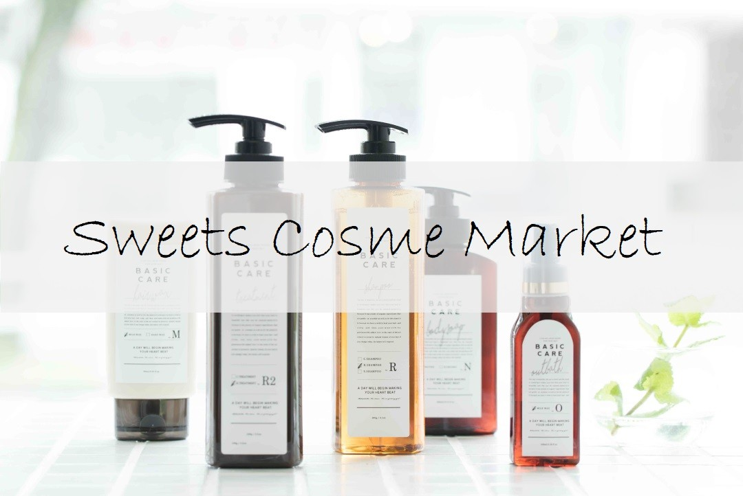 Sweets Cosme Market ロゴ