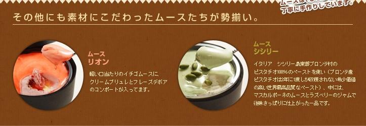 ムース,チーズケーキ,北海道アイス焼プリン,360,000個販売,カタラーナ,プリン
